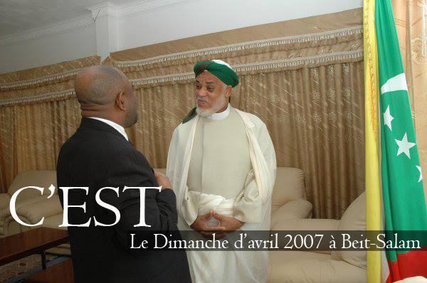 photo publié par les partisans de Sambi sur facebook (Sultan Seyid)