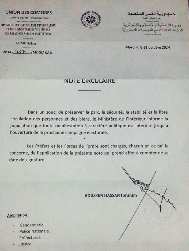 """""""Note circulaire"""" du Ministre de l'Intérieur Houssen Hassan Ibrahim"""