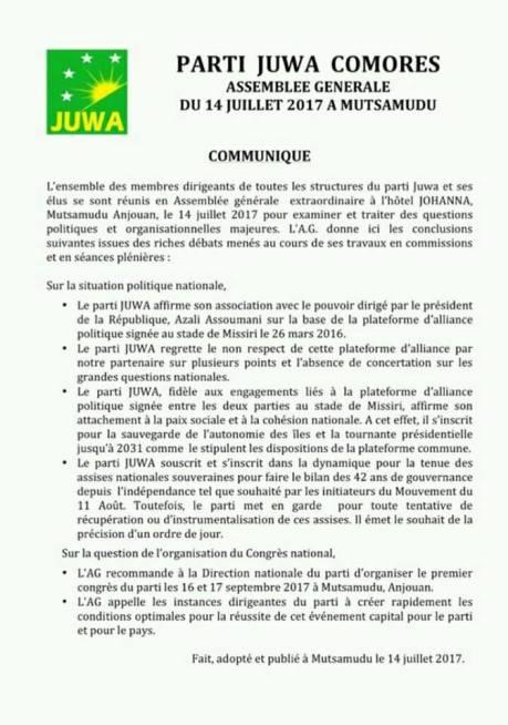 ComJuwa140717